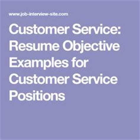 Objective resume engineer example